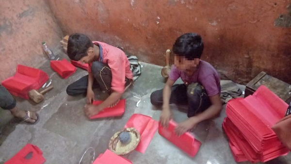 Usmanpur Blur 3